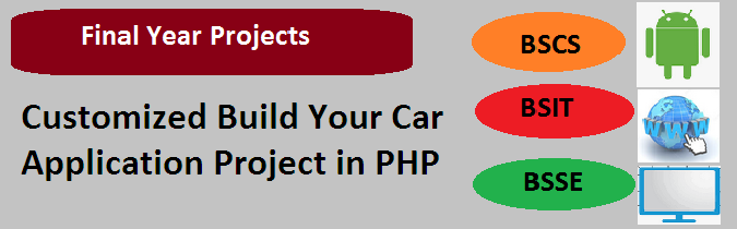 Customized Build Your Car Application Project in PHP