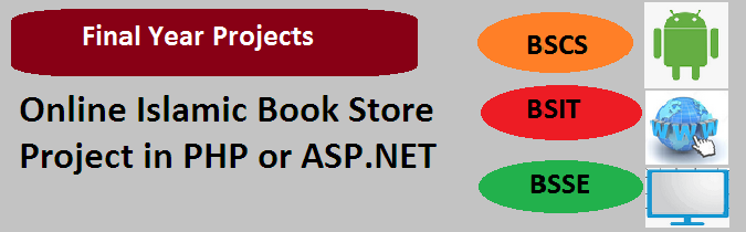 Online Islamic Book Store Project in PHP or ASP.NET